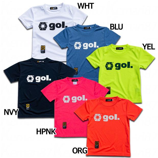 ジュニア 半袖ドライシャツ 1.0  g975-224