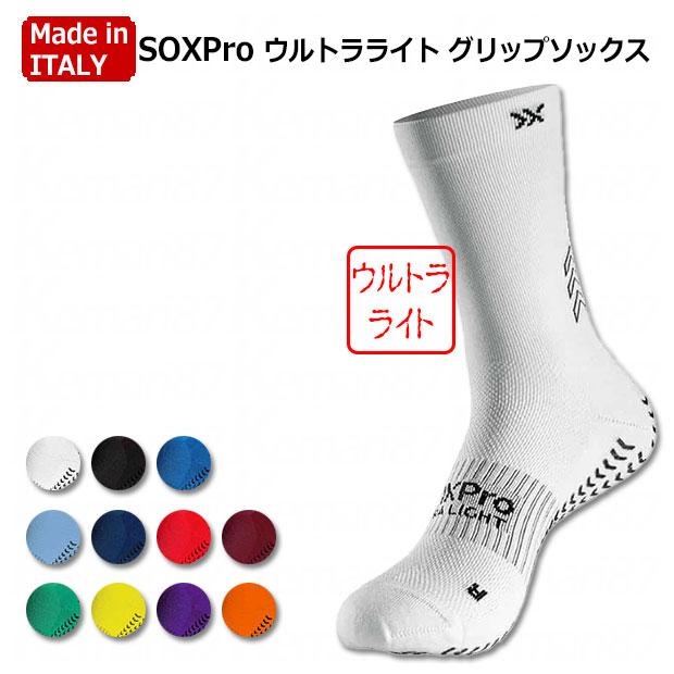 SOXPro ウルトラライト グリップソックス  gearxpro-sxul