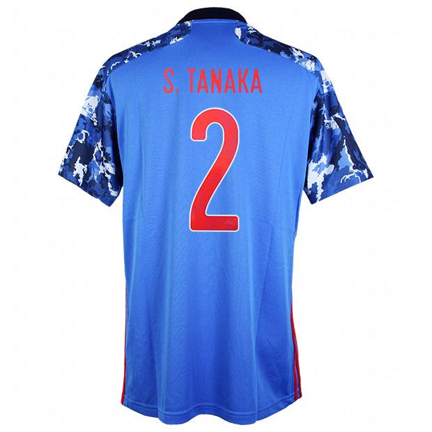 サッカー日本代表 2020 ホーム レプリカ ユニフォーム 半袖 ed7350 2.田中駿汰 gem11-2-stanaka