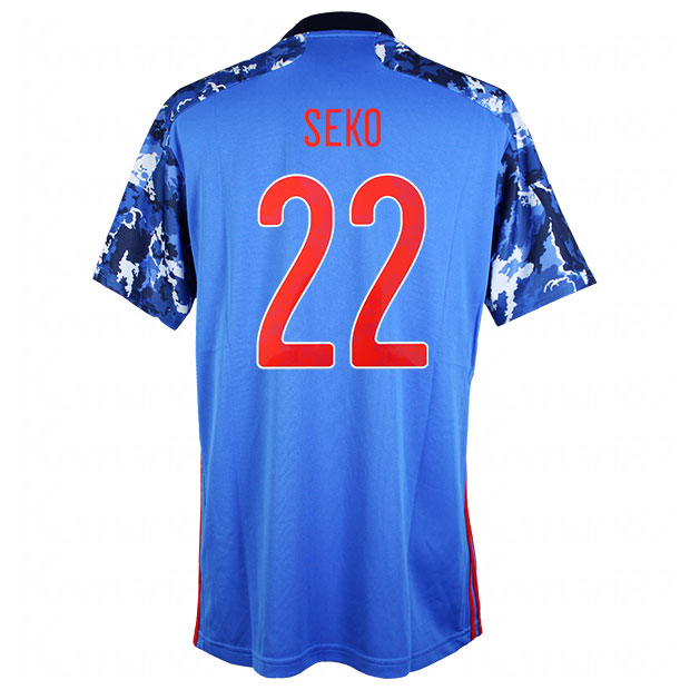 サッカー日本代表 2020 ホーム レプリカ ユニフォーム 半袖 ed7350 22.瀬古歩夢 gem11-22-seko