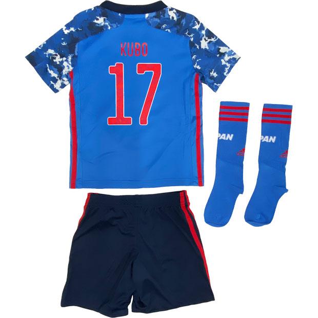 サッカー日本代表 2020 ホーム ミニキット KIDS ed7354 17.久保建英 gem15-17-kubo