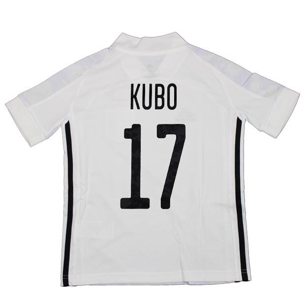ジュニア KIDS サッカー日本代表 2020 アウェイ レプリカ ユニフォーム 半袖 ed7358  gem19-17-kubo 17.久保建英