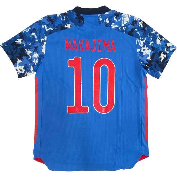 サッカー日本代表 2020 ホーム オーセンティック ユニフォーム 半袖  gem32-10-nakajima ed7371