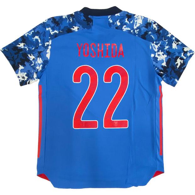 サッカー日本代表 2020 ホーム オーセンティック ユニフォーム 半袖  gem32-22-yoshida ed7371