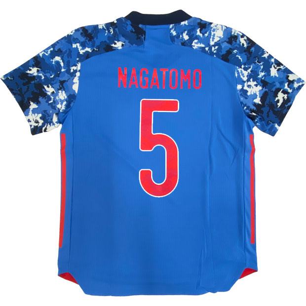 サッカー日本代表 2020 ホーム オーセンティック ユニフォーム 半袖  gem32-5-nagatomo ed7371