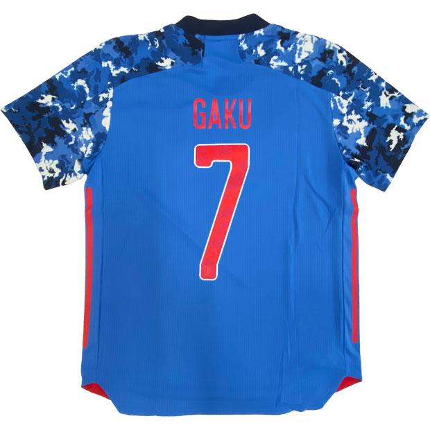 サッカー日本代表 2020 ホーム オーセンティック ユニフォーム 半袖  gem32-7-shibasaki ed7371