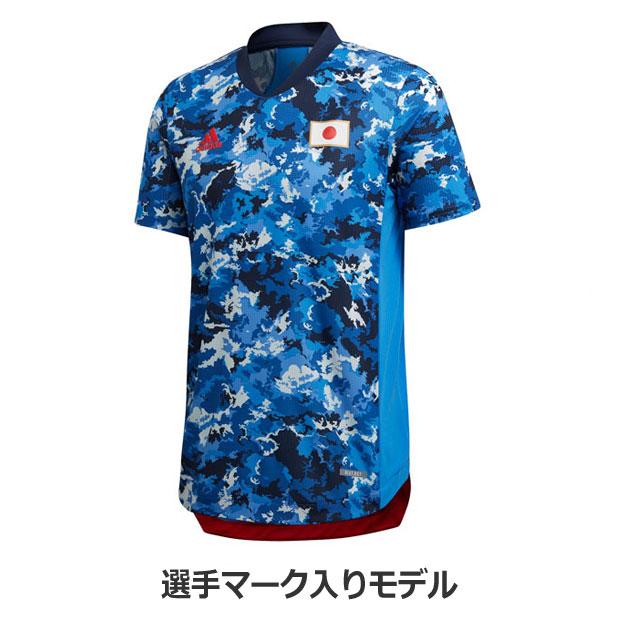 サッカー日本代表 2021 ホーム オーセンティック ユニフォーム OL 半袖 選手マーク入り ed7378  gem39-mark