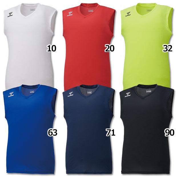 つめたインナーシャツ plus  hap5028