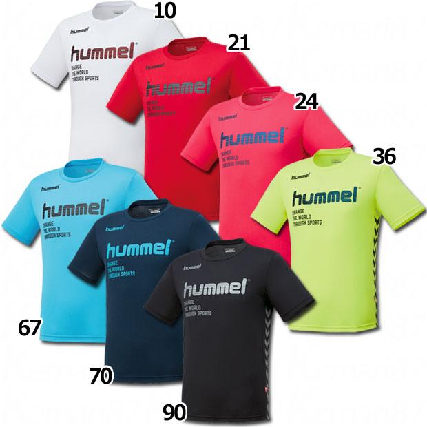 ジュニアプラクティスTシャツ  hjp4129