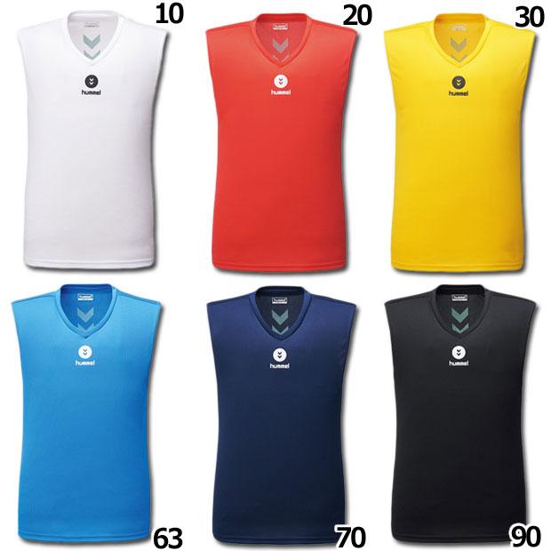 ジュニア つめたインナーシャツ  hjp5026