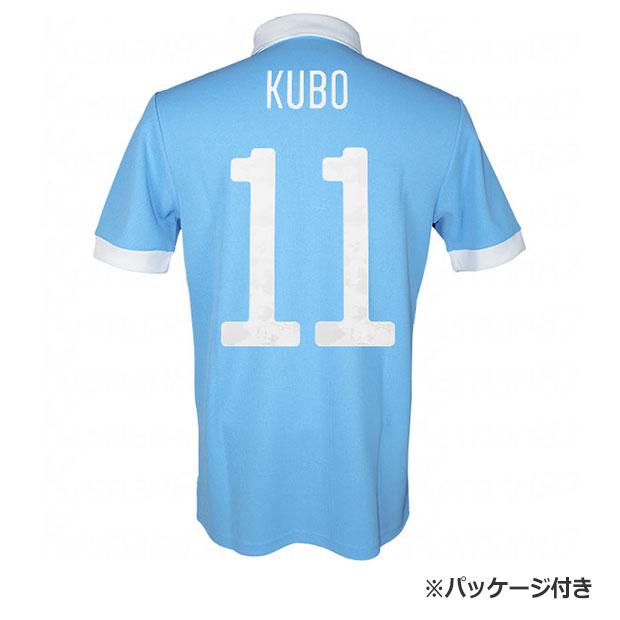 サッカー日本代表 100周年アニバーサリー オーセンティック ユニフォーム 半袖 パッケージ付き 久保建英 hmw58-kubo