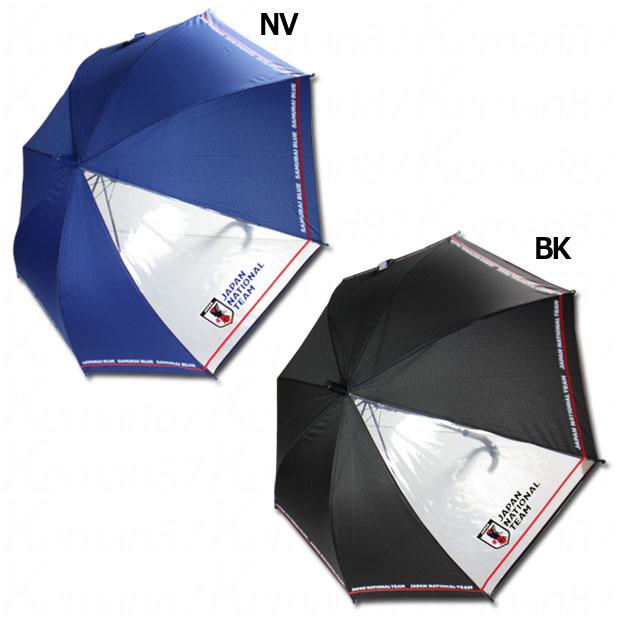 日本代表 長傘 50cm  jfa-umbrella-50