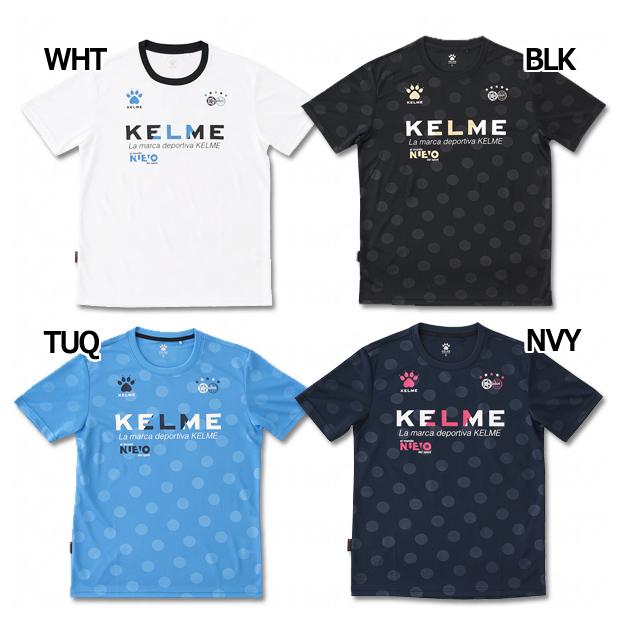 ジュニア 半袖Tシャツ  k19s110j