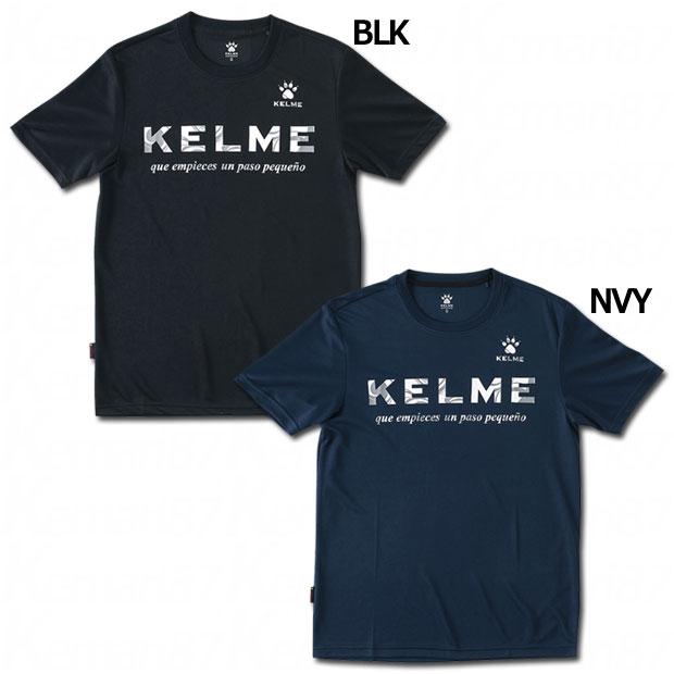 ジュニア 半袖Tシャツ  k20s122j