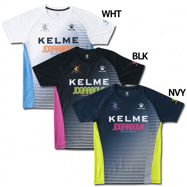 半袖プラクティスシャツ  kc20s104