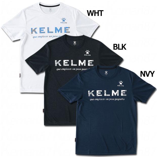 半袖Tシャツ  kc20s122