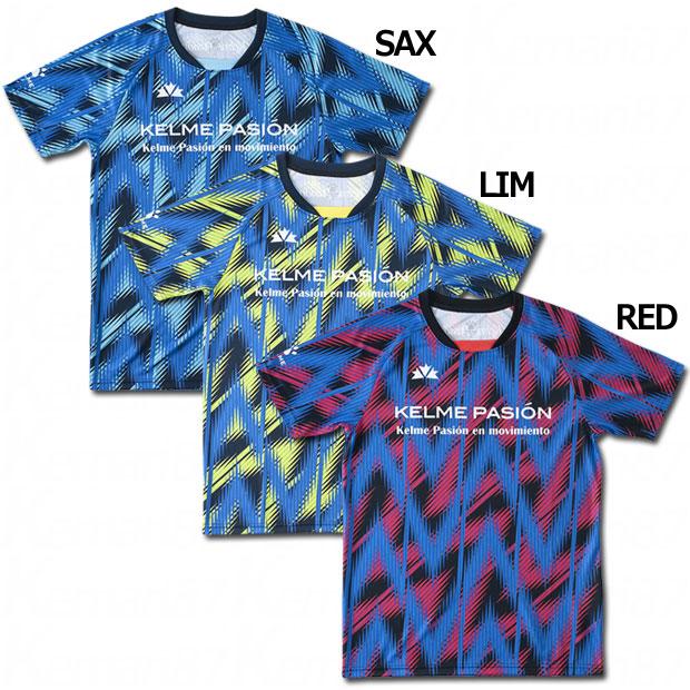 半袖プラクティスシャツ  kp20s204