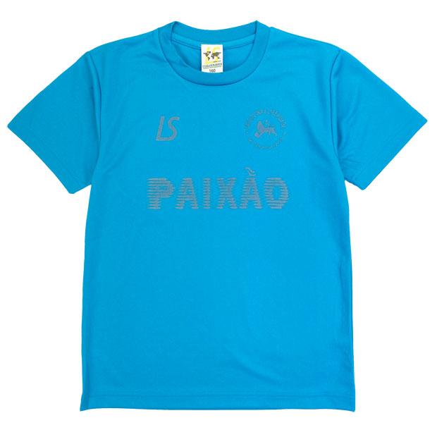 ジュニア PX スタンダード 半袖プラクティスシャツ  l2211001-tblu ターコイズブルー