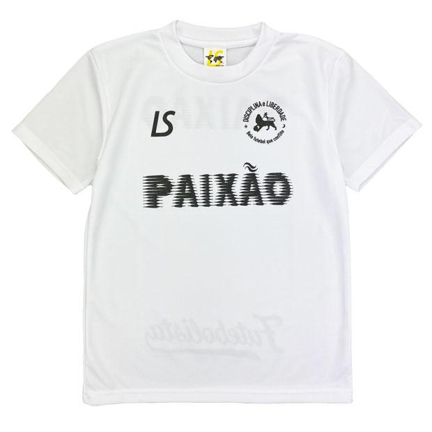 ジュニア PX スタンダード 半袖プラクティスシャツ  l2211001-wht ホワイト