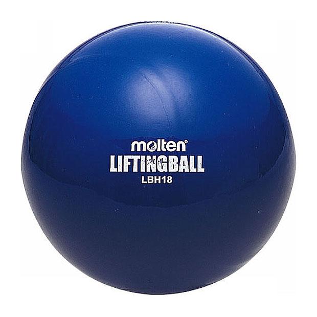 リフティングボール ヘビータイプ  lbh18 ブルー