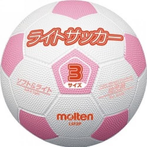 ライトサッカーボール 軽量3号球 lsf3p