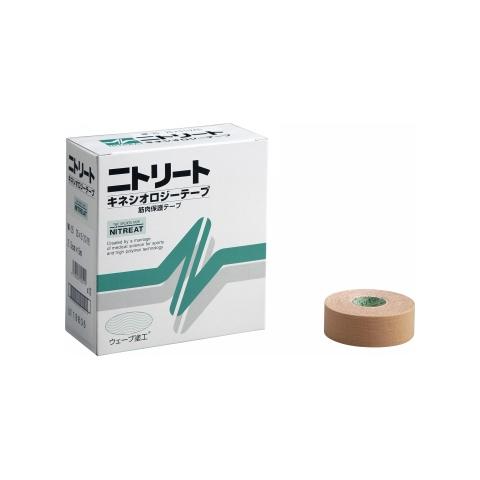キネシオロジーテープ 25mm nk-25