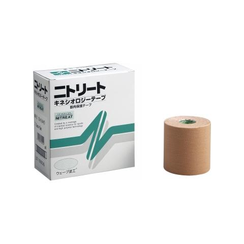 キネシオロジーテープ 75mm nk-75