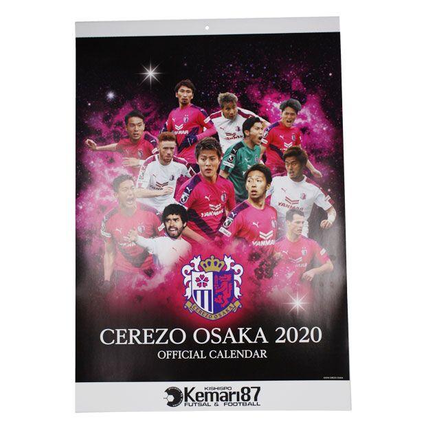 セレッソ大阪 2020年オフィシャルカレンダー 壁掛けタイプ  o2582