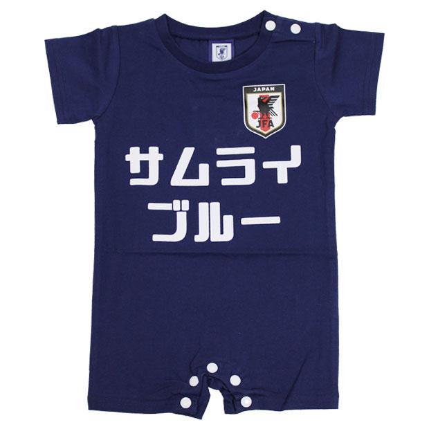 ベビー 日本代表 ロンパース  o3-247