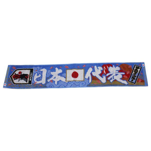 日本代表 タオルマフラー 和柄  o3-249