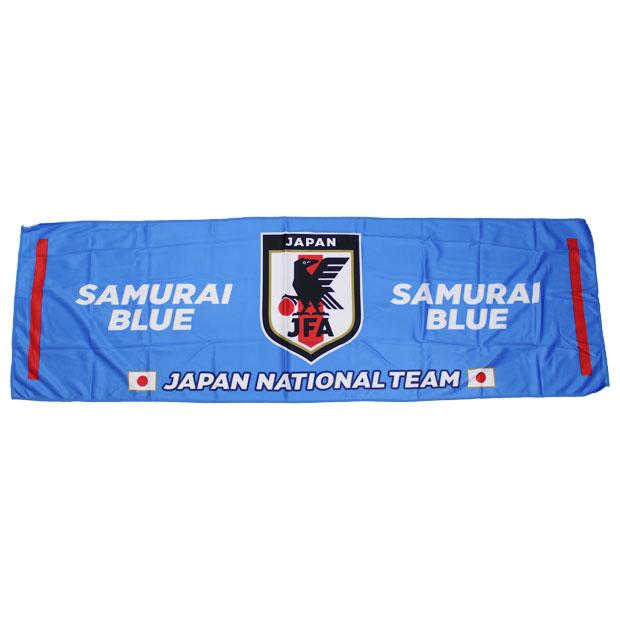日本代表 スーパークールタオル  o3-260