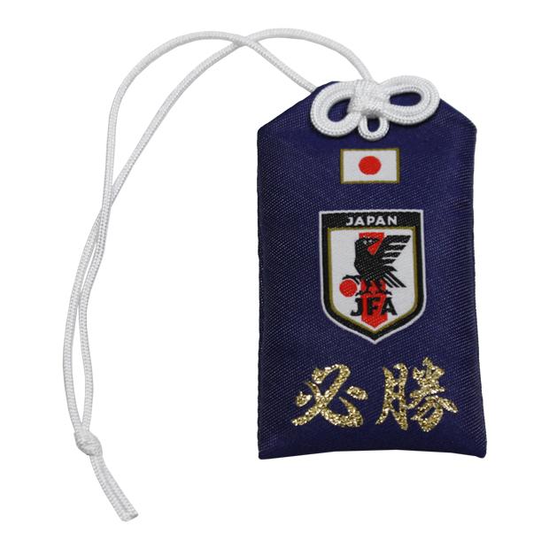 日本代表 御守  o3-330
