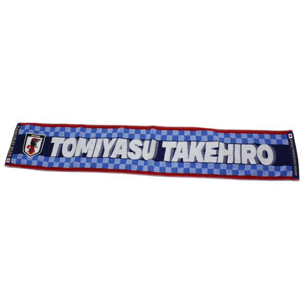 日本代表 タオルマフラー 冨安健洋  o3-441