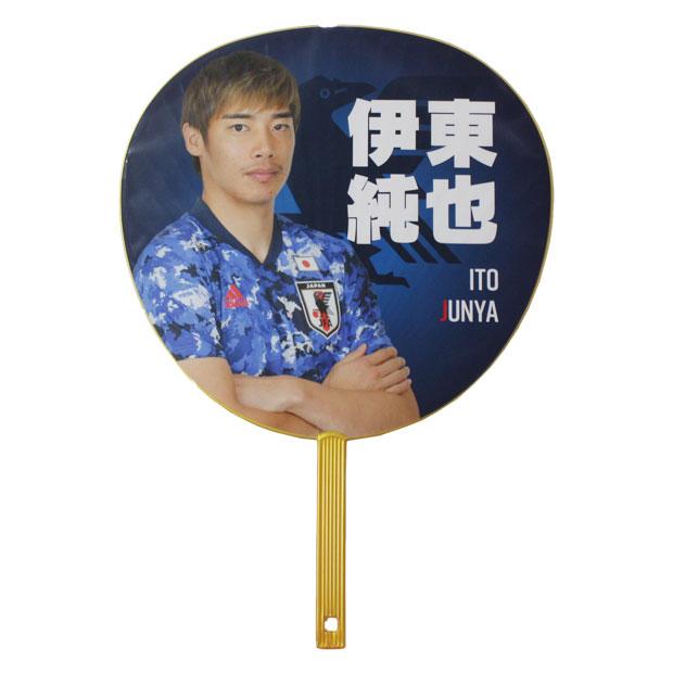 日本代表 ジャンボうちわ 伊東純也  o3-524