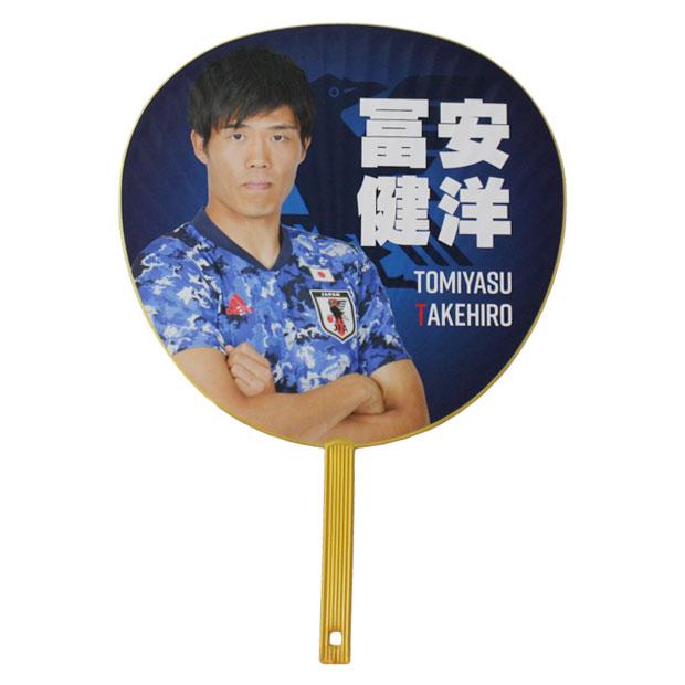 日本代表 ジャンボうちわ 冨安健洋  o3-526