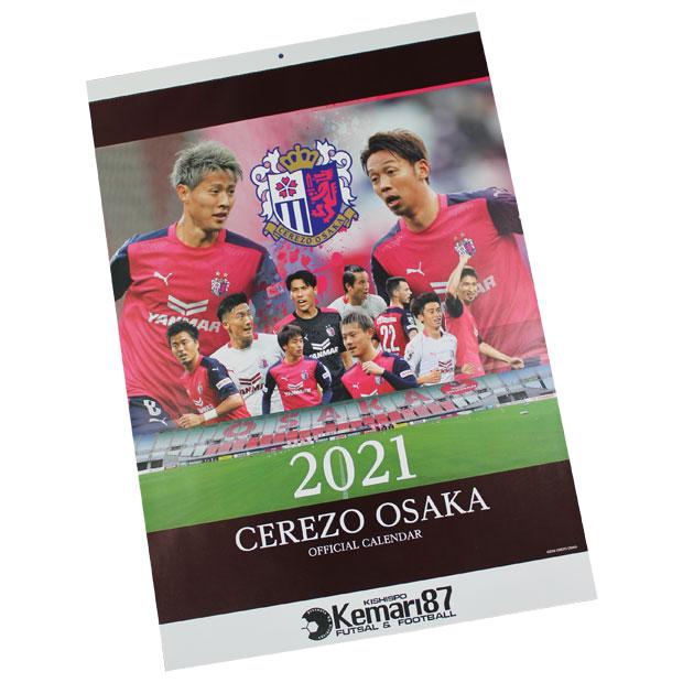 セレッソ大阪 2021年オフィシャルカレンダー 壁掛けタイプ  o3136