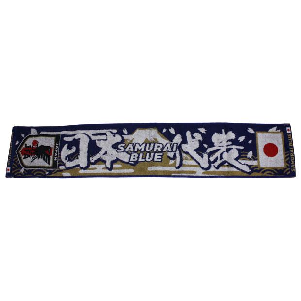 日本代表 タオルマフラー 和柄  oo-511