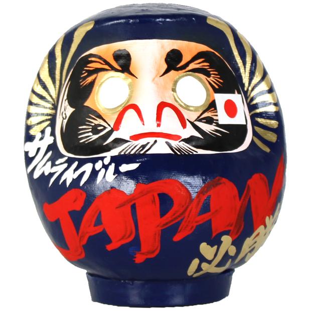 日本代表 応援だるま 2号 サムライブルー  ou2samub