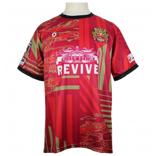 FC琉球 2020 ホーム 半袖オーセンティックユニフォーム  sa-ry60-bgd-a
