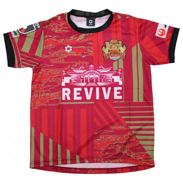 ジュニア FC琉球 2020 ホーム 半袖オーセンティックユニフォーム  sa-ry60-bgd-j