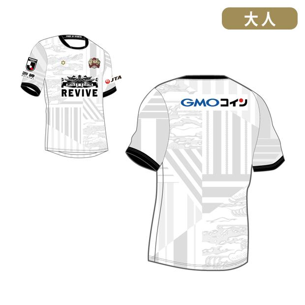 FC琉球 2020 アウェイ 半袖オーセンティックユニフォーム  sa-ry60-wht-a