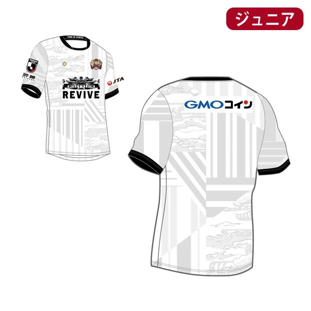 ジュニア FC琉球 2020 アウェイ 半袖オーセンティックユニフォーム  sa-ry60-wht-j