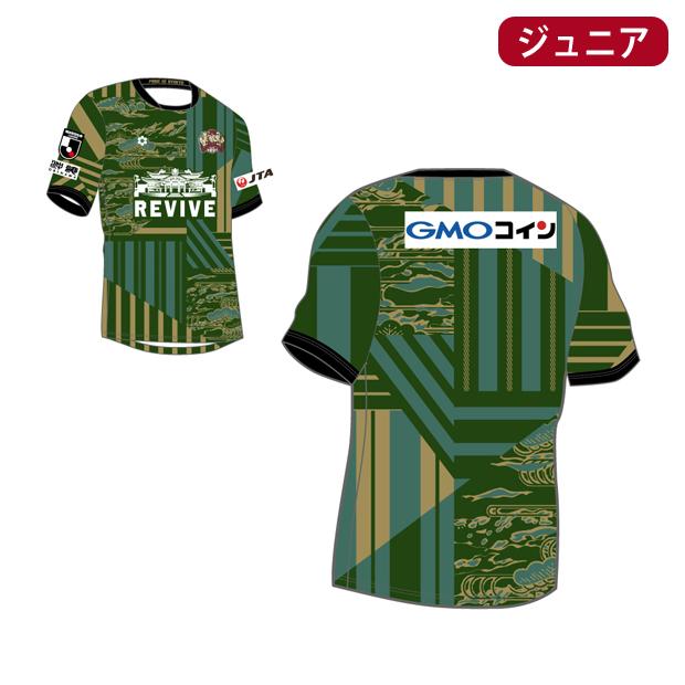 ジュニア FC琉球 2020 GK ホーム 半袖オーセンティックユニフォーム  sa-ry62-grn-j