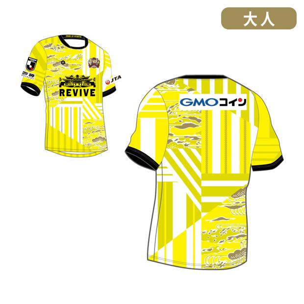 FC琉球 2020 GK アウェイ 半袖オーセンティックユニフォーム  sa-ry62-yel-a