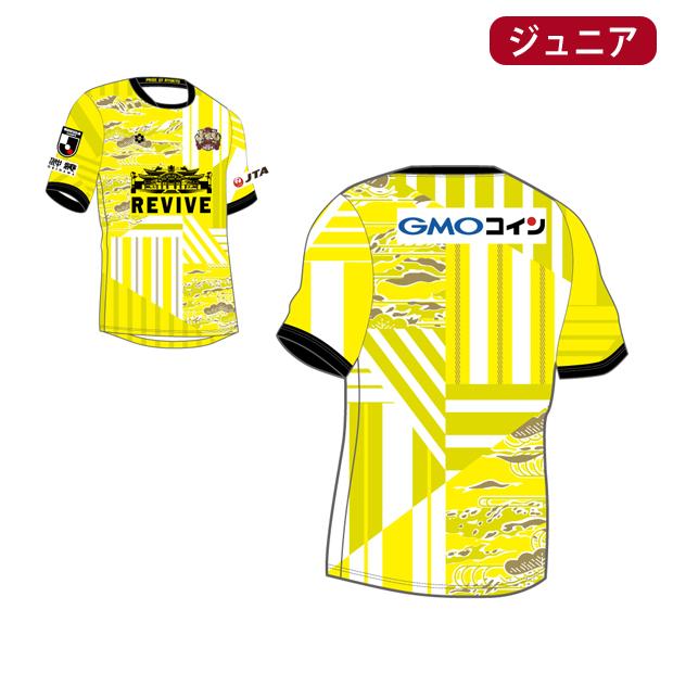 ジュニア FC琉球 2020 GK アウェイ 半袖オーセンティックユニフォーム  sa-ry62-yel-j
