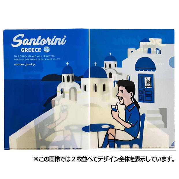 Santorini+10 クリアファイル  sj21409