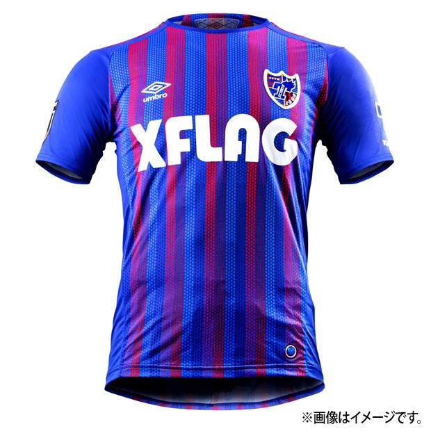 FC東京 2020 ホーム 半袖レプリカユニフォーム  uds6019h