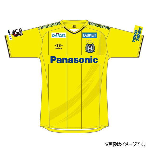 ガンバ大阪 2020 GK 半袖レプリカユニフォーム イエロー  uds6020go-yel
