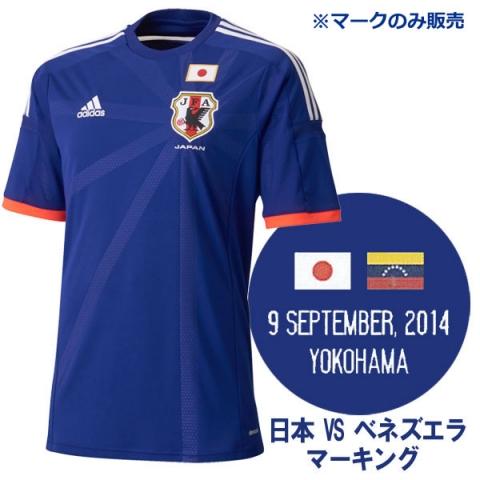 日本代表 2014 ホーム 対戦国マーキング vsベネズエラ  vsmark-2014kcup-ven