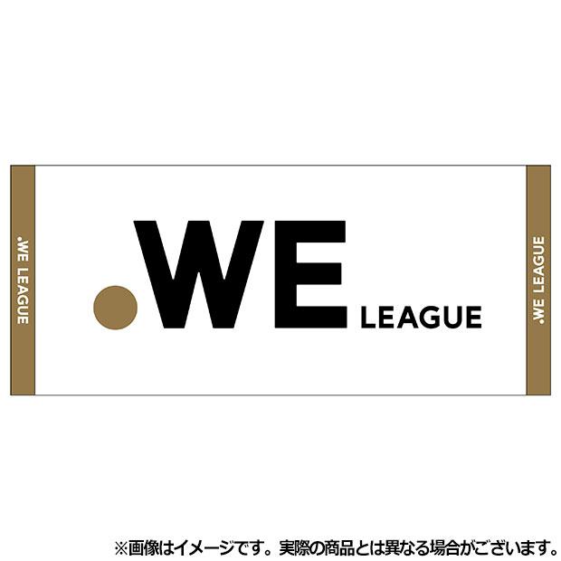 WE LEAGUE ロゴフェイスタオル  wel35040